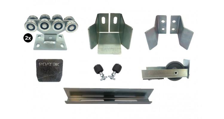 Ролтэк МИКРО комплектующие для откатных ворот до 350 кг (6 м)