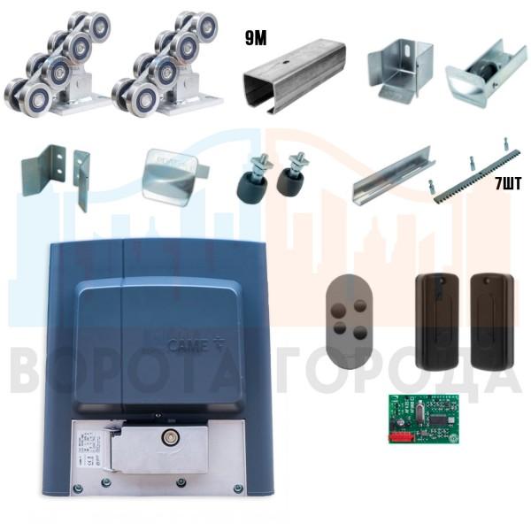 Комплектующие Ролтэк ЕВРО для ворот до 800 кг с балкой 9м и автоматика CAME BKS12AGS COMBO CLASSICO (38 500 руб.)