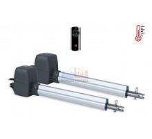 Hormann RotaMatic 2 автоматика для распашных ворот c подогревом