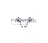 Ролтэк ЭКО захват RC59 с верхним креплением